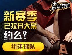 http://youxi.hupu.com